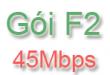 goi-f2-fpt